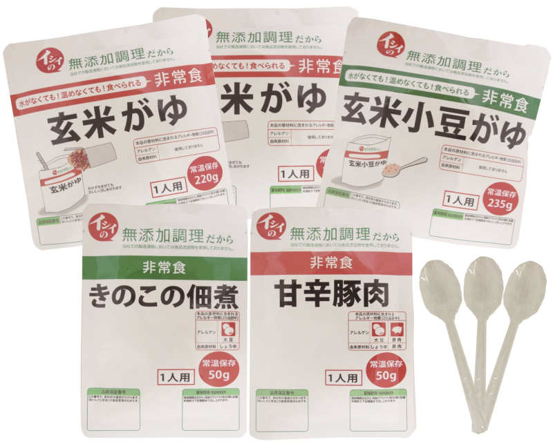 石井食品 非常食セット 3食