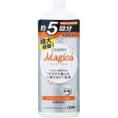 CHARMY  MaGicaS オレンジ 詰替 1000mL