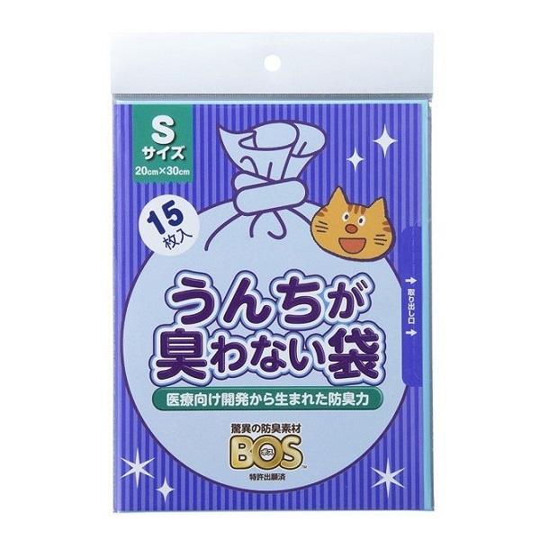 猫用 うんちが臭わない袋 BOS S 15枚入