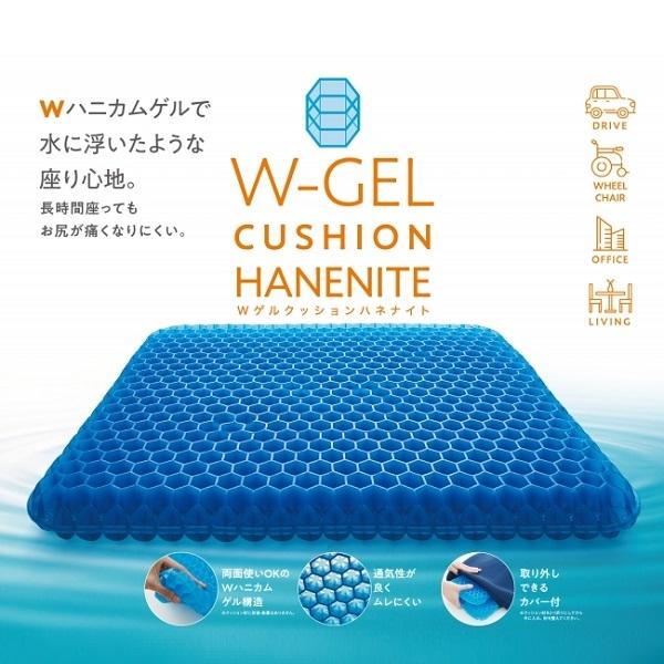 Wゲルクッションハネナイト 約40×37×4cm ネイビー