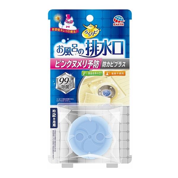 アース らくハピ お風呂の排水口用 ピンクヌメリ予防 防カビプラス