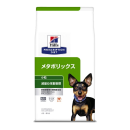 ヒルズ プリスクリプション・ダイエット 特別療法食 犬用 メタボリックス 体重管理 小粒 ドライ 1kg