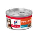 サイエンス・ダイエット 缶 アダルト シーフード 1〜6歳 成猫用 82g