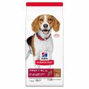 サイエンス・ダイエット アダルト ラム&ライス 1歳〜6歳 成犬用 小粒 1.4kg
