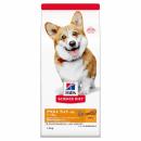 サイエンス・ダイエット ライト 1歳〜6歳 肥満傾向の成犬用 小粒 1.4kg