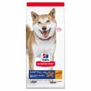 サイエンス・ダイエット シニア 7歳以上 高齢犬用 小粒 チキン 1.4kg