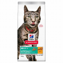 サイエンス・ダイエット 減量サポート チキン 1歳以上の成猫・高齢猫用 700g