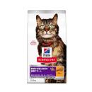 サイエンス・ダイエット 敏感なお腹と皮膚の健康サポート チキン 1歳以上の成猫・高齢猫用 2.5kg