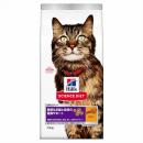 サイエンス・ダイエット 敏感なお腹と皮膚の健康サポート チキン 1歳以上の成猫・高齢猫用 700g