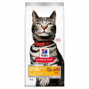 サイエンス・ダイエット 尿路の健康サポート 避妊・去勢猫用 チキン 1歳以上の成猫・高齢猫用 700g
