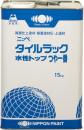 日本ペイント・水性トップ艶一番 ホワイト 15Kg