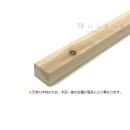 赤松 野縁 約30×40×2985mm 1本 (取扱店舗:牛久・佐倉・千葉・習志野)