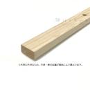 赤松 桟木 約24×48×1985mm 1本 (取扱店舗:牛久・千葉・千葉みなと・習志野・松戸・南千住)