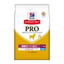 サイエンス・ダイエット プロ 犬用 健康ガード 活力 1〜6歳 小粒 3.3kg