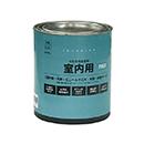 水性多用途塗料 室内用 0.9L 【0516】 Diamond Stud
