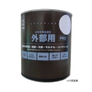 水性多用途塗料 外部用 0.9L ホワイト 0000
