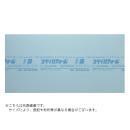 スタイロフォームIB 910×1820×25mm (取扱店舗:中部地方各店)