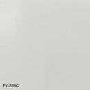 不燃メラミン化粧板パニート FX−899G スノーホワイト 3×3 約910×900mm