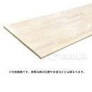 ラジアータパインフリー板 20×500×2100mm