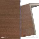 大建 化粧シート 玄関造作材 上り框 L型 YNZ33−16MT ティーブラウン