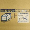 ダンボール 80・100サイズ兼用 300×367×高さ(117・253)mm