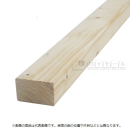 ホワイトウッド 2×4材 8F 約38×89×2430mm 【取扱:千葉北・習志野店】