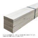 ポプラLVL 約30×65×2700mm 【6本】(東日本)