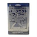 日本ペイント・パーフェクトフィラー 15Kg