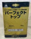 日本ペイント・パーフェクトトップ ホワイト 15Kg