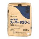 セメント系下地調整塗材 ハイモルスーパー #20−I 25kg  (取扱店舗:関東)