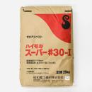 セメント系下地調整塗材 ハイモルスーパー #30−I 25kg (取扱店舗:関東)
