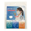 遮熱冷感マスク グレー杢 VE−016