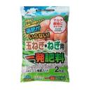 玉ねぎ・ねぎ用 一発肥料 2kg