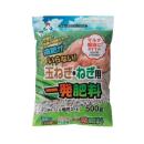 玉ねぎ・ねぎ用 一発肥料 500g
