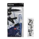和ごころガーゼ風タオル 栞凰 100cm 風神雷神 135−01