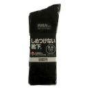 WAGENYA しめつけない靴下 先丸 4足組 ブラック 25.0〜27.0cm
