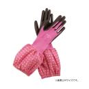 のらスタイル ウレタンコーティング 背抜き袖付き手袋 S ピンク