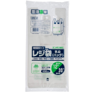 バイオマスレジ袋 12号 乳白 [GRE12] 横18+マチ11×縦38cm エンボス加工 100枚入