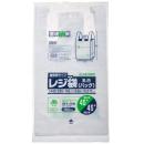 バイオマスレジ袋 45号 乳白 [GRE45] 横29.5+マチ14.5×縦53cm エンボス加工 100枚入