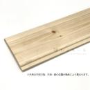 【店頭受取限定(配送不可)】 レッドパインパネル 12×121×1950mm