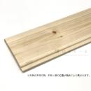レッドパインパネル 12×121×950mm