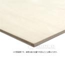【店頭受取限定(配送不可)】シナベニヤ T2 4×915X1825mm