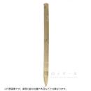 白木杭 75×900