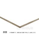 【店頭受取限定(配送不可)】カラー合板 白 2.5X920X1830mm