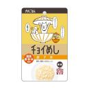チョイめし 親子丼 80g