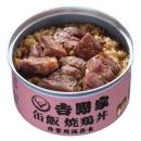 吉野家 缶飯 焼鶏丼 160g