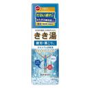 きき湯 カルシウム炭酸湯 本体ボトル 360g