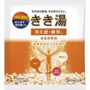 きき湯 食塩炭酸湯 30g