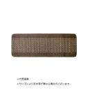 優踏生 洗いやすいキッチンマット 45×180 ブラウン