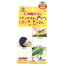 AG+除菌ふきん イヤなニオイのしない ガーゼふきん 料理・食器用 42×42cm